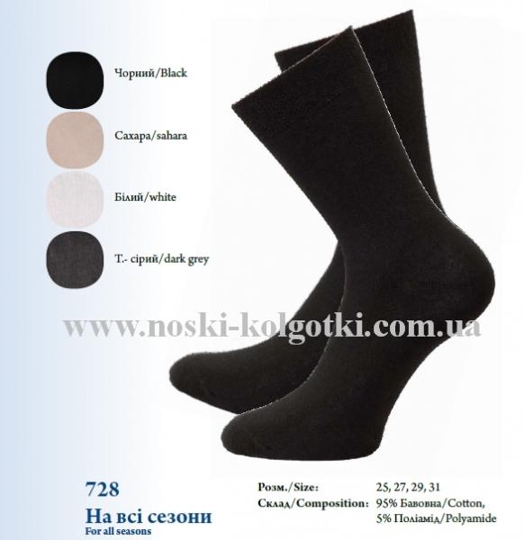 www.noski-kolgotki.com.ua Носки и колготки оптом ТМ  ЛЕГКА ХОДА ... 763e46a514307